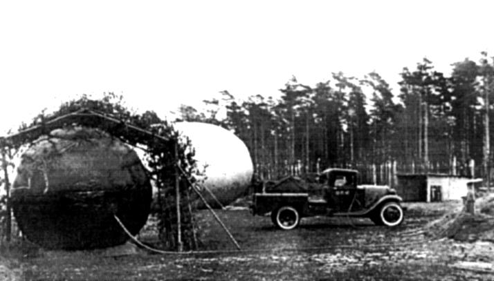 27 октября 1941 г. появился приказ №0348 по 2-му корпусу ПВО о переводе автомашин на отработанный водород.