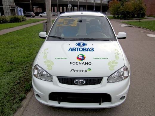 Электромобиль Lada