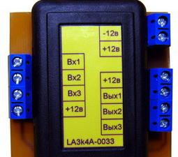 RGB усилитель U 3х4A