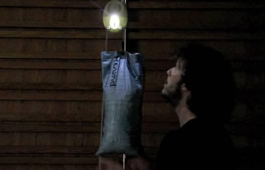 Гравитационное освещение в действии