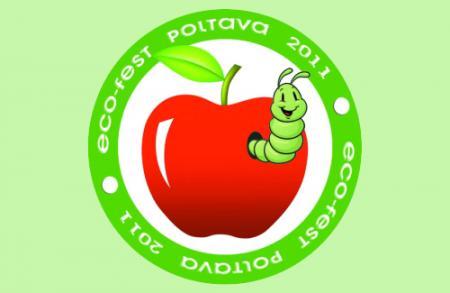 Eco-Fest Poltava