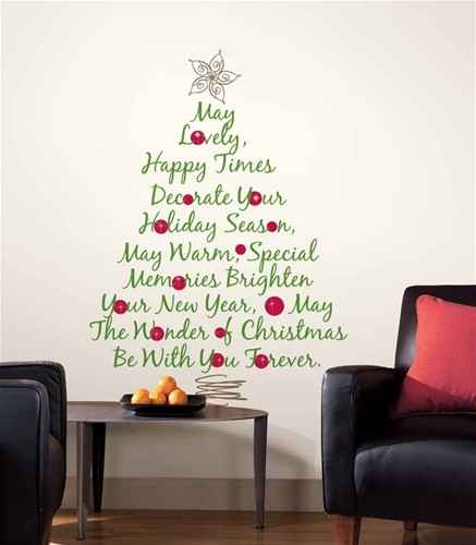 Новогодняя елка, вариант 14