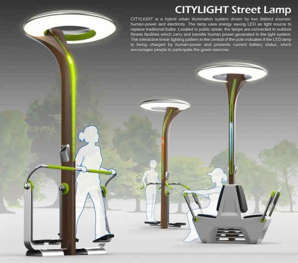 Гибридная система городского освещения CityLight: два разных источника — человеческая сила и электроэнергия